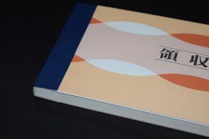 並製本:平綴じ製本