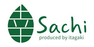 Sachi 幸ブランド