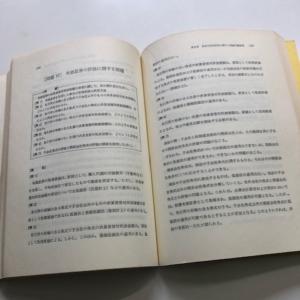教科書 テキスト 参考書 本裁断サービス 書籍裁断サービス